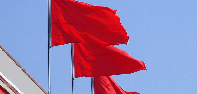 Too Much Goodwill: A Red Flag For Your Portfolio